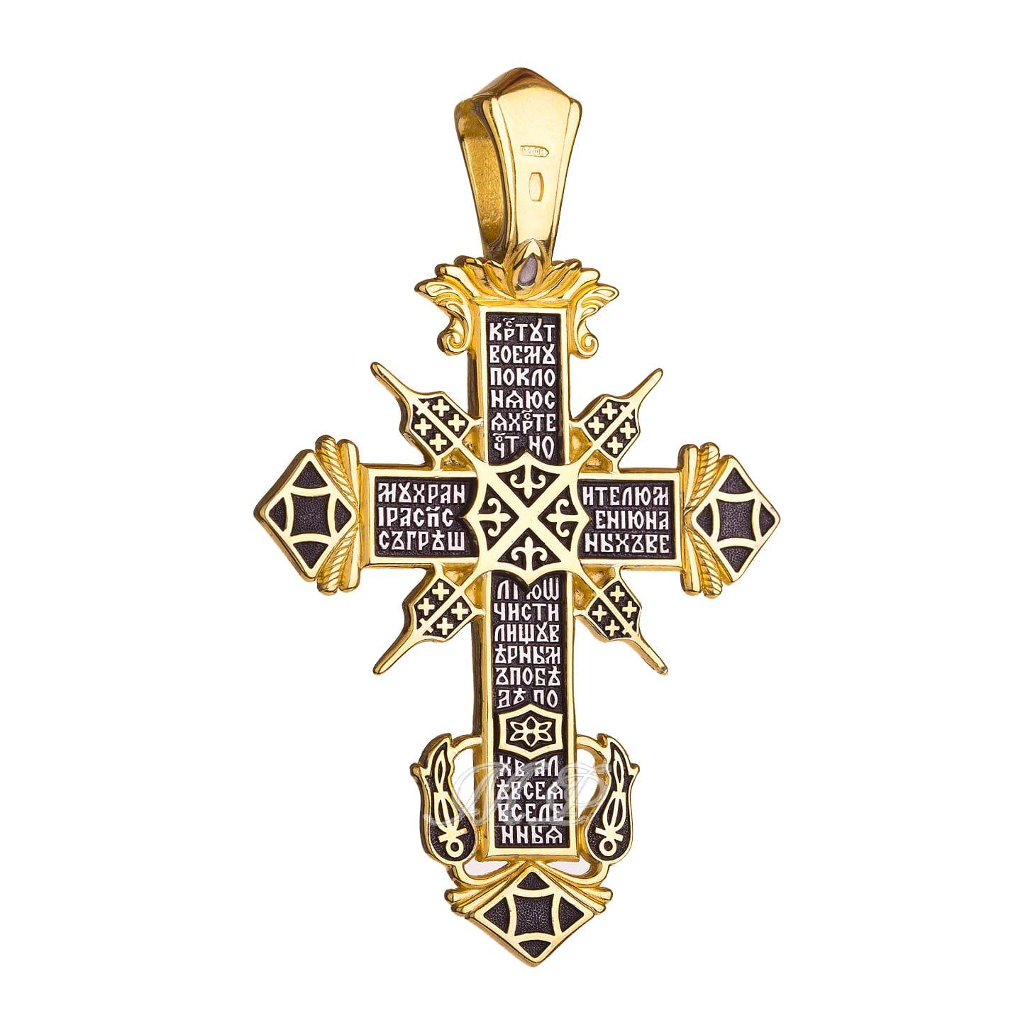 итальянский крест картинки желтый белый раскрашиваю